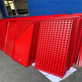 透光吊顶冲孔铝板 白色透光圆孔铝板定制