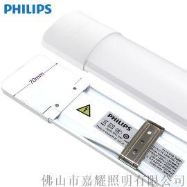 飞利浦BN055C 30W 1.2米LED日光灯