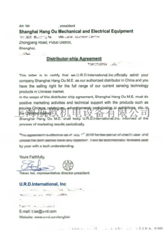 urd零序互感器CTL-12-S36-10