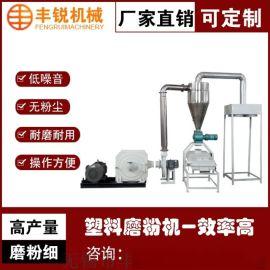 自动塑料磨粉机 高产量PVC磨粉机粉碎机