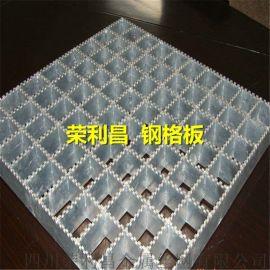 荣利昌成都钢格板,重庆镀锌格栅板,四川钢格板厂家