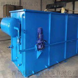 全自动溶气气浮机小型高效一体化污水处理设备