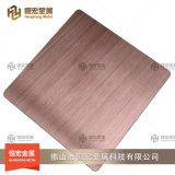 广州玫瑰金不锈钢拉丝板和雪花磨砂板