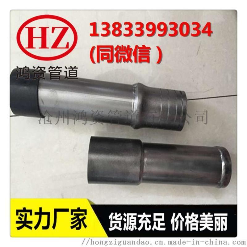 沧州厂家直销螺旋式声测管 套筒式声测管 定做批发