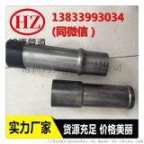 滄州廠家直銷螺旋式聲測管 套筒式聲測管 定做批發