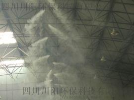 工业喷雾加湿设备