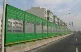 声屏障-隔音墙高架隔音板聚安公路隔声屏障生产厂家