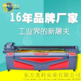 3D背景墙UV打印机,瓷砖浮雕印花,东方龙科