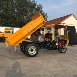 柴油三轮车 工程三马子 家用载重三轮车