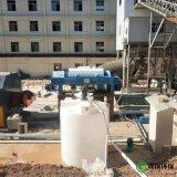 新型商混站砂石分离泥浆水调配回用系统设备