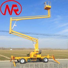 维修专用升降机  柴油动力曲臂机 高空旋转作业平台