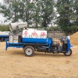 农用小型三轮洒水车