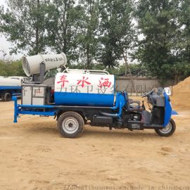 農用小型三輪灑水車