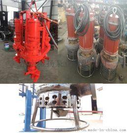 桩基工程抽沙泵\打桩用沙浆泵\深水下潜排沙泵