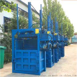 沃运达10吨液压打包机 自动液压打包机多少钱一台