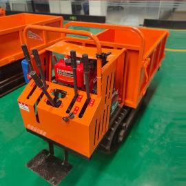 履带运输车小型农用果园爬坡王拖拉机自卸四不像农用车