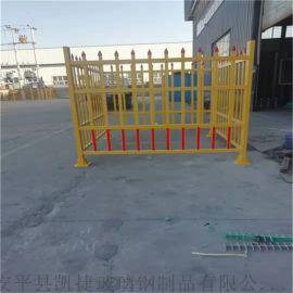 电力安全围栏 变压器玻璃钢护栏