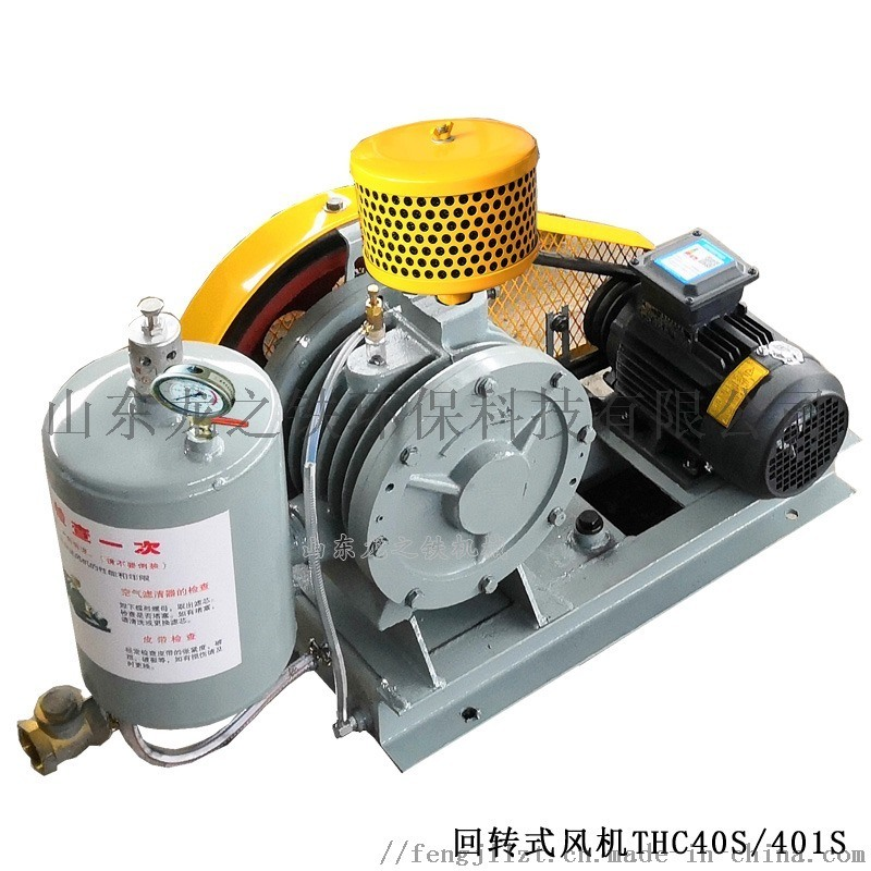 大连龙之铁HC60S回转式鼓风机参数价格表