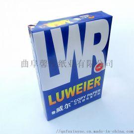 四川a4纸出口 全木浆办公打印纸 5包装复印纸