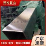 316不鏽鋼方管55*55*1.5農業機械