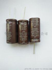 無極性電解電容. 高壓電解電容