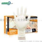 爱马斯AMMEX手套一次性使用医用橡 胶检查手套 (耐用型)TLFCMD