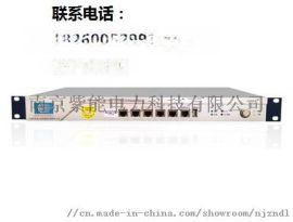 科东 纵向加密 PSTunnel-2000