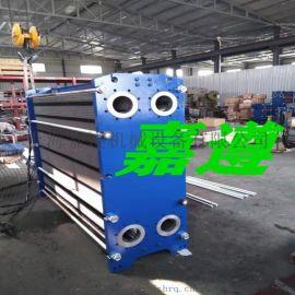 化工  可拆板式换热器生产厂家