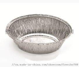 椭圆铝箔餐盒,一次性锡纸饭盒,铝箔餐具