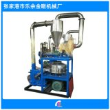 廠家現貨直銷PVC自動磨粉機 高速飼料磨粉機 礦石高速粉碎機批發
