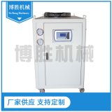 风冷一体式冷水机,30hp风冷式冷水机