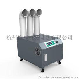 新疆加湿器工业用喷雾加湿机
