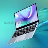 工廠直銷酷睿i715.6寸超薄遊戲筆記本電腦