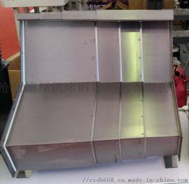 小巨人机床VCN515C机床护板  导轨防护罩