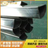 不锈钢异型管加工定制报亭不锈钢扇形管80*80