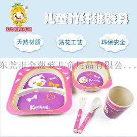 竹纖維兒童專用食具五件套 兒童輔食環保分格卡通餐盤