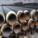 热水钢塑复合管 聚氨酯硬质发泡预制管