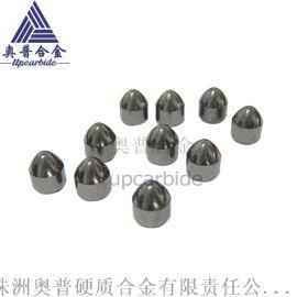 重型挖掘机钻头球齿 煤矿开采应用硬质合金球齿