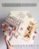 杭州可莎蜜兒建德直营店一封家书蛋黄酥系列团购批发