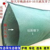 護坡生態袋, 雲南滌綸土工布袋