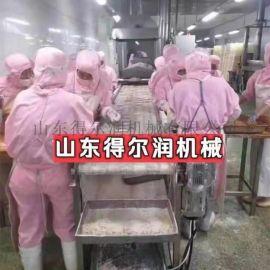 鸡米花裹粉机器 鸡米花裹粉油炸生产线 支持工艺