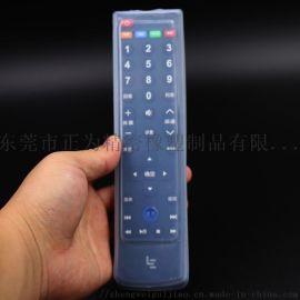 廠家現貨熱銷樂視電視遙控器矽膠保護套