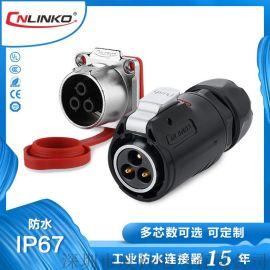 凌科LP-24 防水电源连接器 LED显示屏3芯防水电源航插