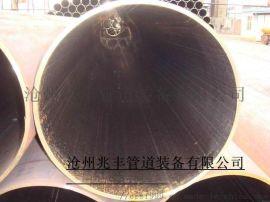 河北钢结构Q345B直缝焊管,710厚壁钢管
