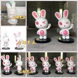 玻璃鋼喜兔雕塑IP卡通吉祥物形象成企業密切交流大使