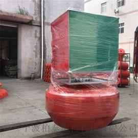 柏泰浮标浮漂航标类海上浴场警示围栏浮筒pe塑料浮球