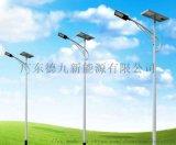 8米道路照明燈 led大功率太陽能路燈