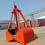 造船厂用抓斗 电动马达抓斗 X7型单绳抓斗