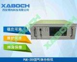 西安博純PUE-101型電化學氧氣分析儀氧感測器
