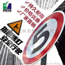 交通标志牌高速公路道路指示牌超强级反光贴膜